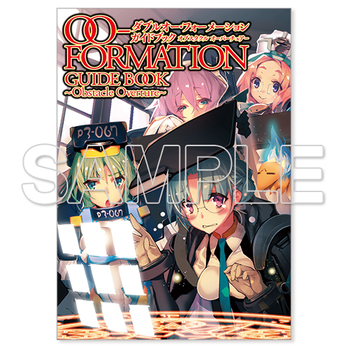 『OO-FORMATION』 GUIDE BOOK Obstacle Overture