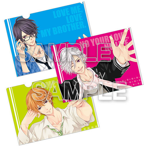 『BROTHERS CONFLICT』 三つ子クリアファイルセット