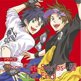 �h���}CD�wDear Girl�`Stories�` ���xTHE Final