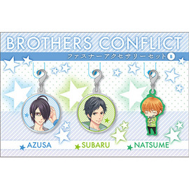 『BROTHERS CONFLICT』 ファスナーアクセサリー セットB