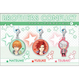 『BROTHERS CONFLICT』 ファスナーアクセサリー セットC