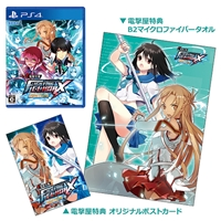 PS4専用ソフト 電撃文庫FIGHTING CLIMAX IGNITION スペシャルパック